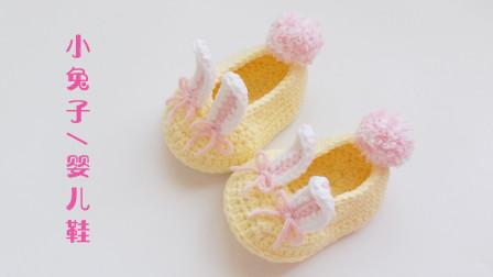 给宝贝编织一双舒适的婴儿鞋是每个新手妈妈内心渴望的呵护毛线编织教学视频