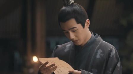 《九州缥缈录》羽然的这封信,早就暗示过吕归尘要死了!