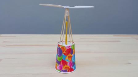 把纸杯变废为宝,和其他的废品竟然能制作飞行杯,既简单又好玩
