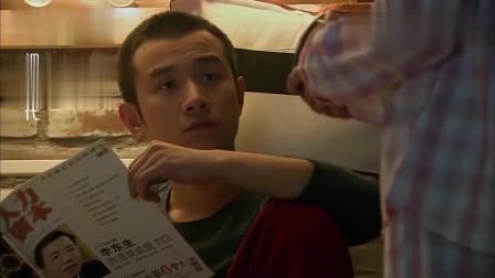 刘易阳不肯出去工作,不料佳倩无奈只能使出这一招,他瞬间中计!