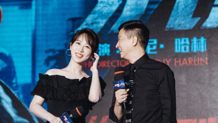 杨紫和张家辉宣传电影《沉默的证人》,片场太搞笑!