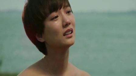 烈日灼心:精彩片段:王珞丹这样试探郭涛,佩服