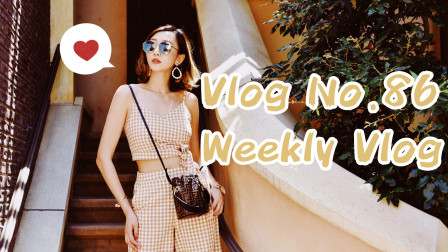 【Miss沐夏】Vlog No.86 Weekly Vlog | 上海迪士尼+各种魔都的出差日常 | 生活