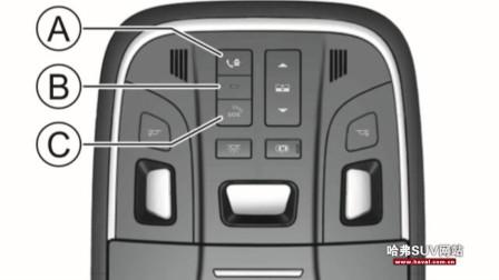 哈弗F5车载电话使用说明书视频版