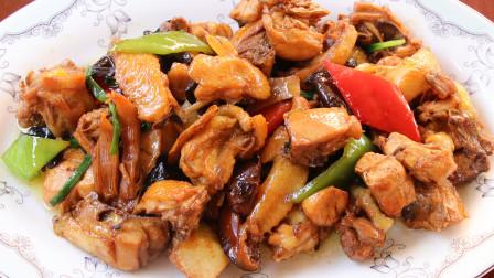 鸡肉好吃有诀窍,学会这种特色做法,嫩滑鲜香无腥味,太好吃了