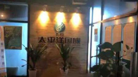 四川导游猥亵女游客后续:旅行社登门道歉 旅游局正深入调查