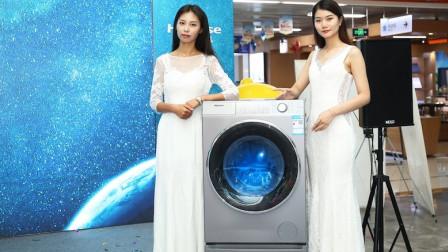 还能这么薄?海信暖男S纤薄系列洗衣机在京首发