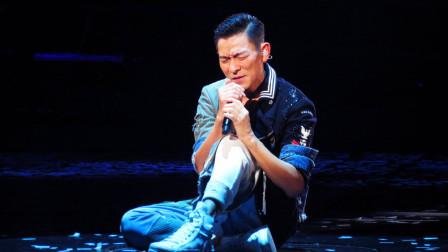 天啊,刘德华又火了,一首伤感情歌唱的撕心裂肺,伴舞惊艳全场!