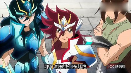 圣斗士星矢:新登场的圣斗士竟是天马座的弟弟,光牙竟有了弟弟!