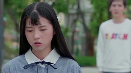 最亲爱的你:校草去找小纯,往日的呆萌小女友变得如此暴躁。