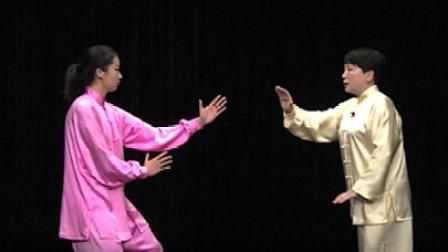 24式太极拳:手挥琵琶