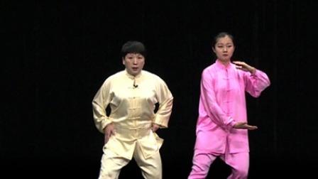 24式太极拳:右揽雀尾