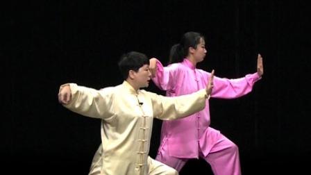 24式太极拳:单鞭