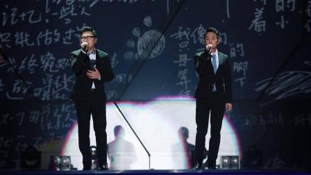 好妹妹乐队翻唱杨钰莹经典《我不想说》,经典的旋律,太好听了