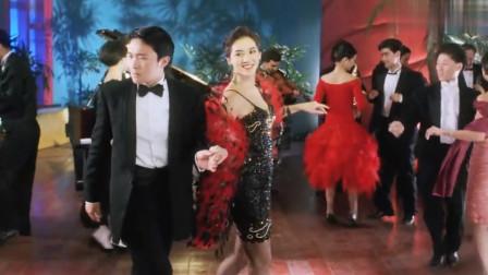 周星驰与梅艳芳跳香蕉舞,这段太逗了,承包了我一天的笑点!