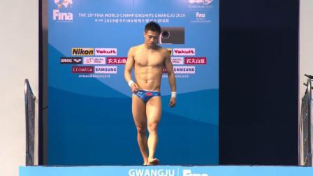 跳水回顾:杨健实力一跳,直接跳出98巨分,台下张家齐激动了!