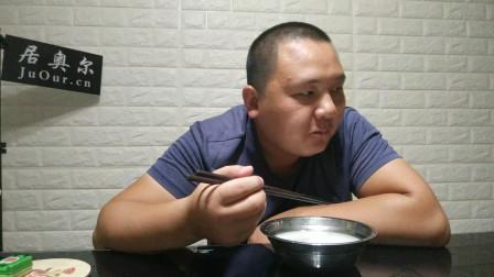 上班vlog0816:晚上吃饭的力气都快没了