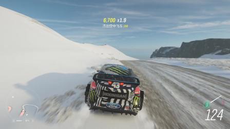 雪山上面漂移有多恐怖,福特小鋼炮差點散架了