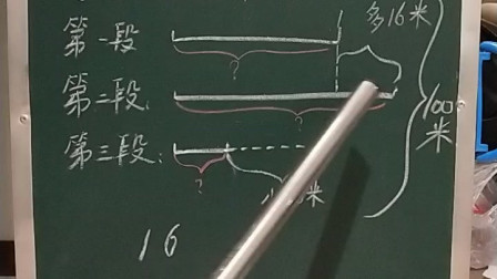 三年级数学加强版的和差应用题,掌握方法,解题才会轻松。
