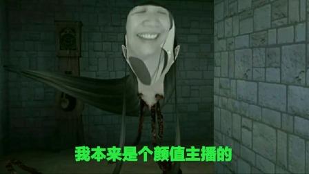 当把恐怖游戏中的鬼脸换成乔碧萝,会发生什么?