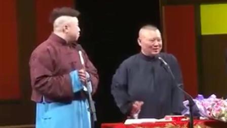 """郭德纲调侃烧饼本名朱建峰:""""猪见了都疯"""",烧饼反击,于谦补刀"""