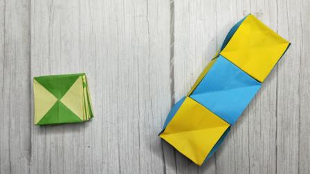 折纸做的神奇魔方,一扭就能变成正方形,做起来很好玩