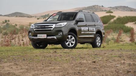 「百秒看车」20.98万起售,配备三把差速锁,全新哈弗H9上市-爱路客