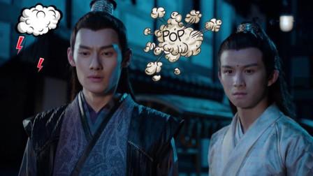 《陈情令》生活不易,江澄叹气!大龄单身男青年的看娃遛狗路!