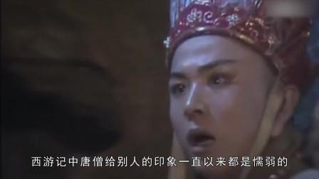 《西游记》妖怪抓了唐僧这么多次,为什么没有一个成功吃到唐僧肉