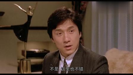 一部香港经典动作喜剧片,成龙、元彪、洪金宝三大武打巨星齐聚