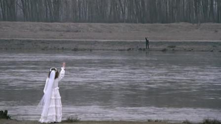 在这个地方河流就是边界线,就算举行婚礼夫妻也只能站在自己这边