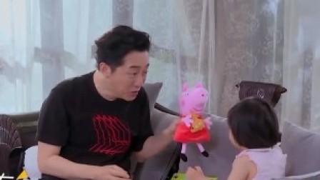 导师休息室聊自己的孩子们,片场现萌娃庾澄庆变身超级奶爸 中国好声音 20190816