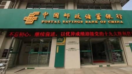 """中国2家银行倒闭,咱们的存款谁来""""赔偿""""?""""抓紧""""告诉家人!"""