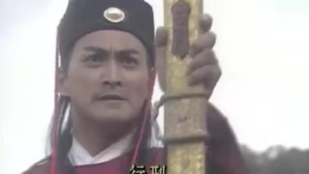 包青天:杨家将后人要被行刑,展昭持尚方宝剑救人,连包拯都亲自到场