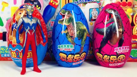 赛罗奥特曼拆3个超级大铁蛋惊喜玩具