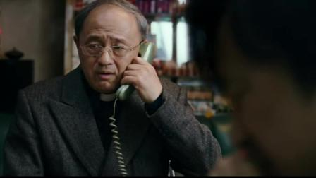 我不是药神:徐峥还是挺善良,知道小伙还不起,于是带他到店里
