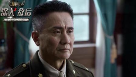 特种兵:特战组被授荣誉勋章,引美国大兵嫉妒