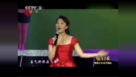 吴彦凝 - 快乐的脚步 倾注三农情满大地综艺晚会 现场版