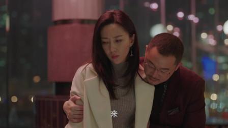 《小欢喜》乔卫东给前妻宋倩打电话小梦怒火中烧