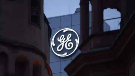世界排名14的巨头公司,被曝惊天丑闻,一夜蒸发626亿!