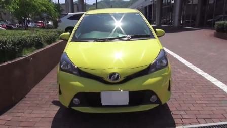 丰田VITZ,紧凑型掀背式轿车,获得日本最佳汽车