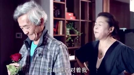 陈翔六点半:美女一个飞吻,害苦了老人家!