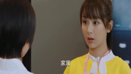 【亲爱的热爱的】:佟年晋级为韩商言家属,开心坏了!