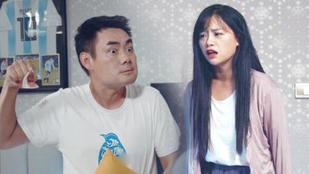 陈翔六点半:女方父母叮嘱他永远别动手,背后原因原来是这个!