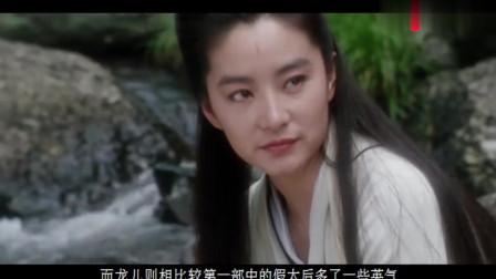 林青霞最销魂的一部电影,周星驰老婆巨多,李嘉欣美艳惊人