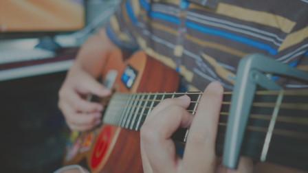 吉他弹唱 加拿大民歌《红河谷》
