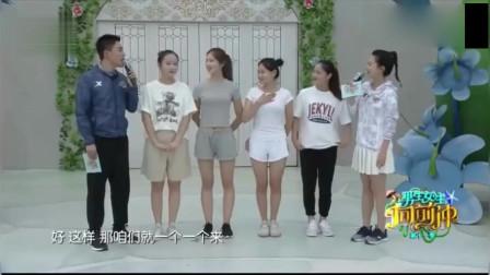 """男生女生向前冲:中国舞老师上台挑战冲关,带来帅气的""""爵士舞"""""""