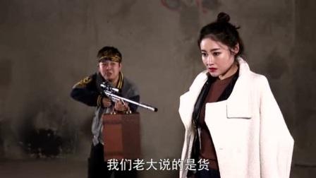 陈翔六点半:普通话不标准真是害死人,是见货给钱!