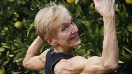 80岁阿婆老当益壮,6块腹肌羡煞年轻人,丈夫苦恼追求者众多!