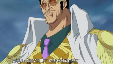 海贼王:老黄你到底是谁?三大将之耻,还是革命军卧底